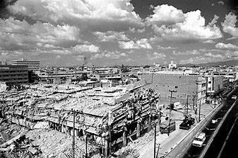 1985 Terremoto
